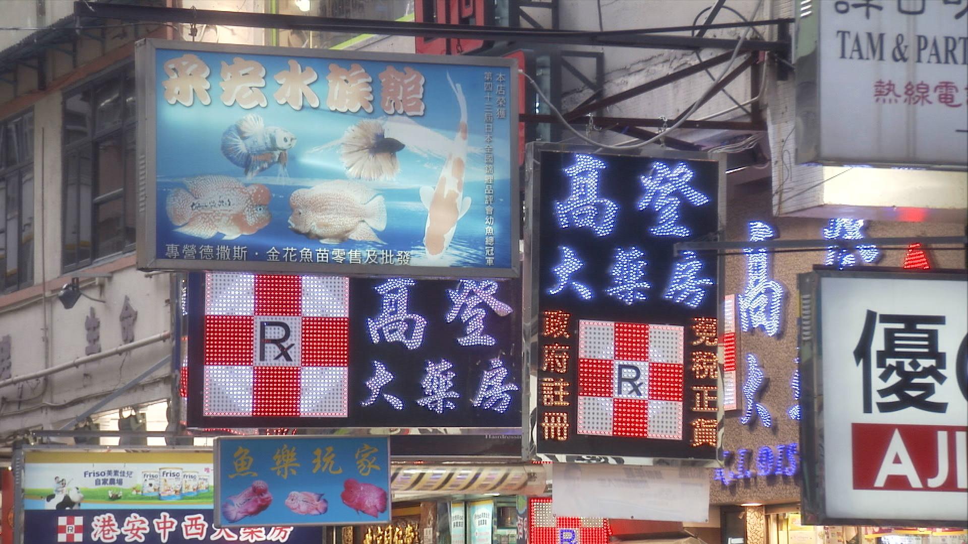 HÔTELS DU MONDE, Macao