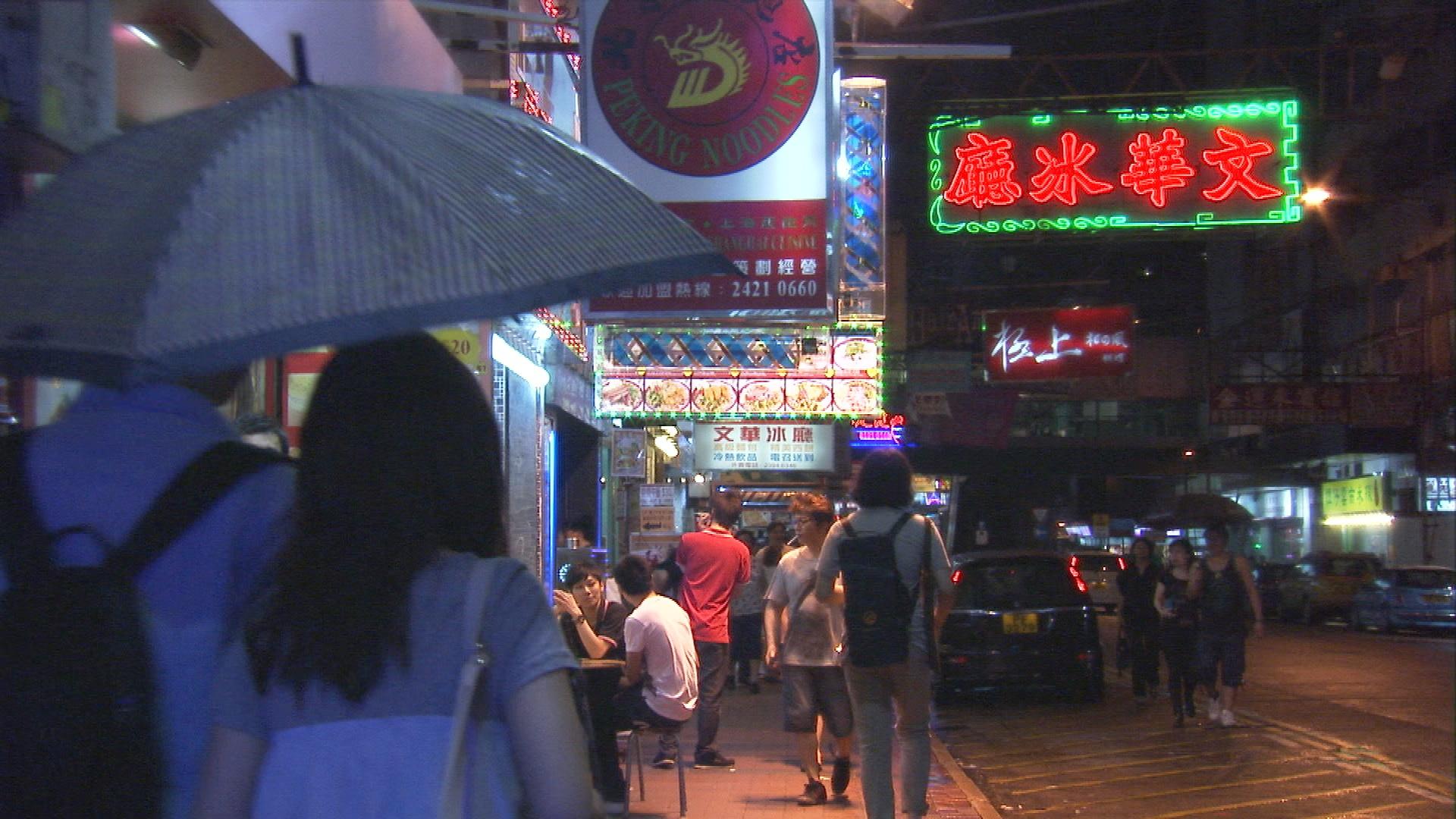 HÔTELS DU MONDE, Hong Kong
