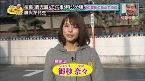 【関西】リポーター・ナレーター・MC・司会・タレント新人大募集!!