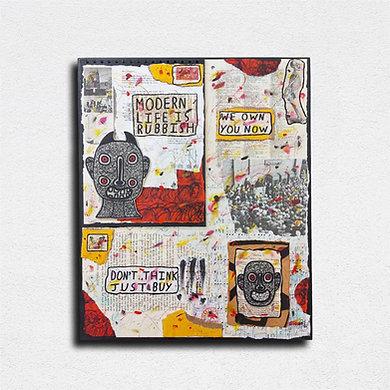 Daniel Gardiner - Modern Life Is Rubbish