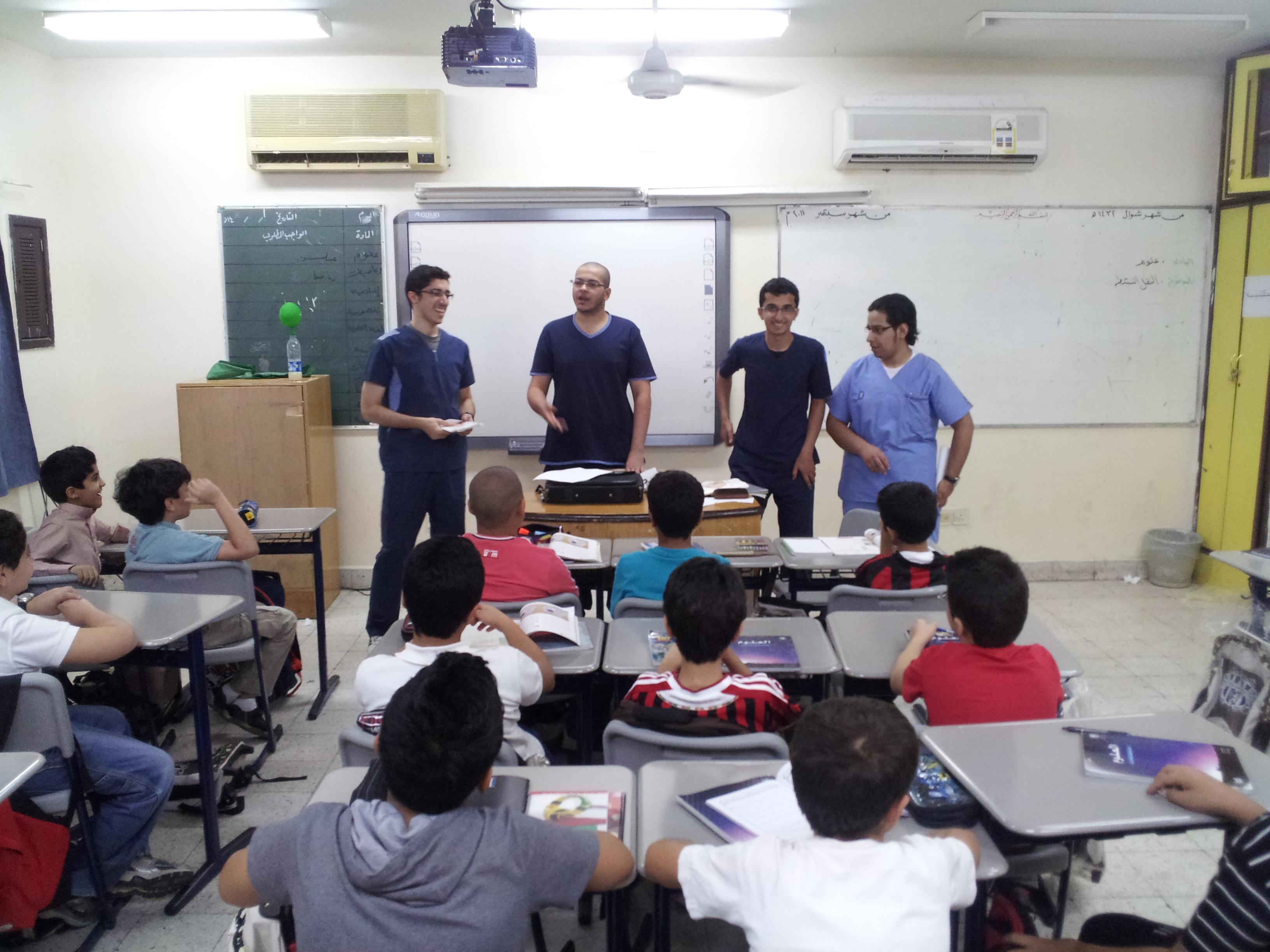 الفريق التطوعي-بالمدينة المنورة