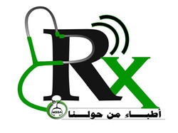DOCTORS AROUND US