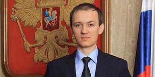 Григоренко зам рук ФНС.jpg