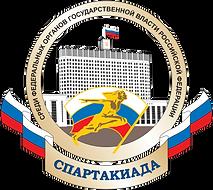 emblema_spartakiadi_vektor.png