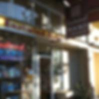 East Wind Books.jpg