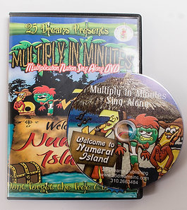 Multiplication Nation Sing Along DVD