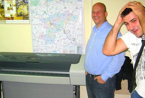 Принтер HP - Магика, Хасково
