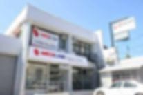 Medline Dialysis Center Healthcare Franchise Opportunities