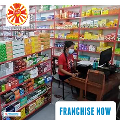 Retail - Grocery & Pharmacy Franchise Philippines, Sacred Heart of Jesus Pharmacy franchise fee and investment, Pharmacy and Grocery Franchise business