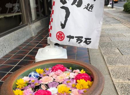 プラっと行田 『花手水Week』