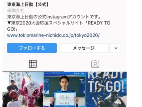 東京海上日動Instagram開設