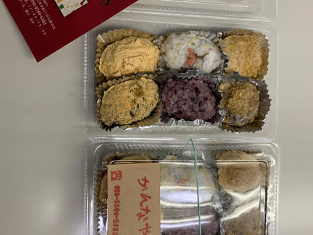 パクっと行田 かんなや編(おはぎ専門店)