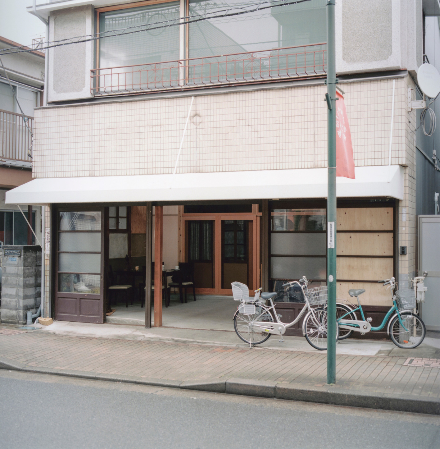 House I_16