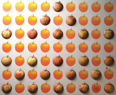 """""""Korean Pear"""". Wall relief. 2011. Digital photo printing on silk, silver, copper, patina, oil paint. 50"""" x 40"""" x 4""""."""