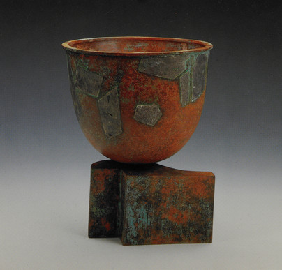 """A City Sunset"". Vessel. 1985-87. Fine silver, copper, patina. 12.5"" x 10"" x 8""."