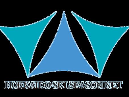 北海道滑雪季票網 加盟雪場優惠
