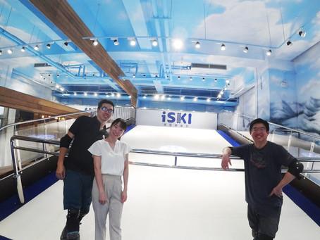 在台灣就可以做室內訓練-iSki滑雪體驗 (文末抽獎)