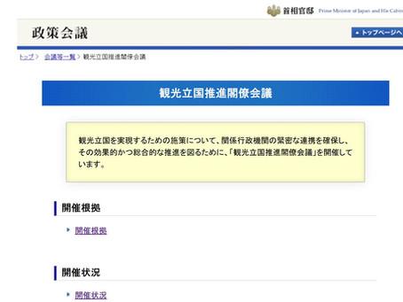 日本終於踏出放寬滑雪產業簽證的第一步