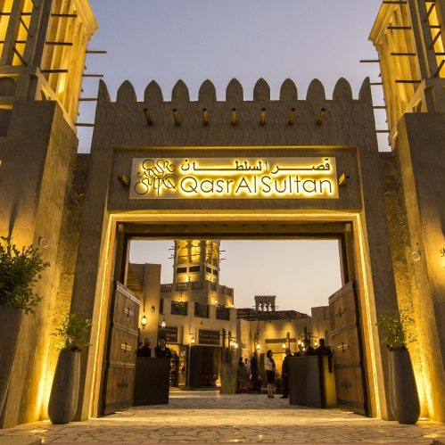 7 Qasr-Al-Sultan-entrance