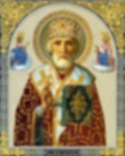 свят Николай-ик.jpg