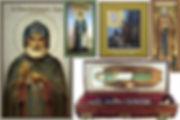 преп. Александр Свирский-3.jpg