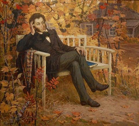 А.С. Пушкин.jpg