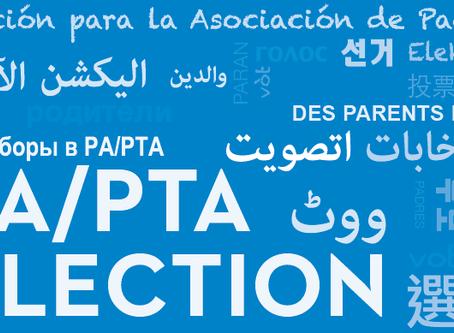 PTA Elections