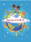AOW Cover.png