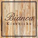 kinshicho002.jpg