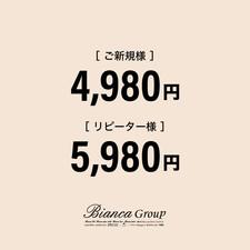 4980_5980.jpg
