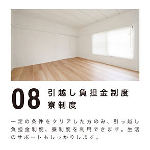 エステリクルート_008.jpg