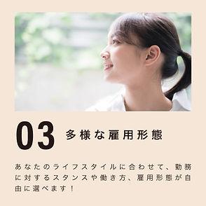 エステリクルート_003.jpg