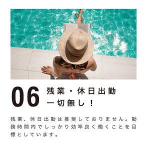 エステリクルート_006.jpg