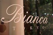 ビアンカおもろまち006.jpg
