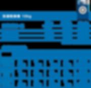 20200121_LAUNDROMAT_tokyo-02.png