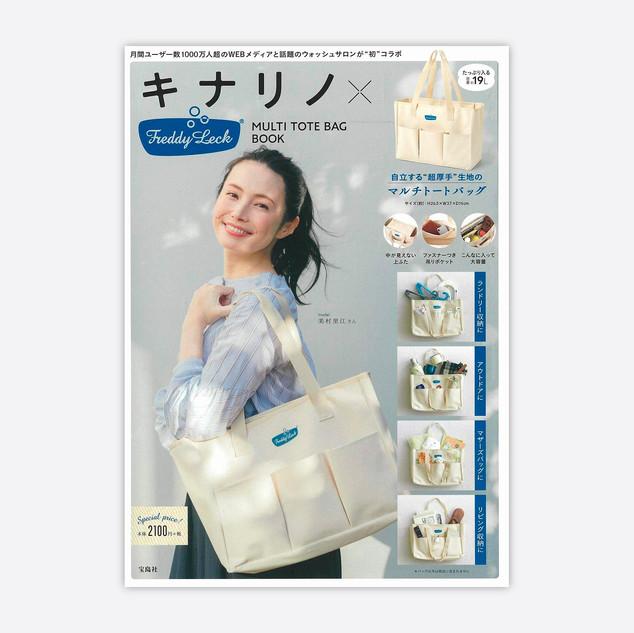 KINARINO × FREDDY LECK MULTI TOTE BAG BOOK