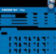 20200228_LAUNDROMAT_-HM_01.png