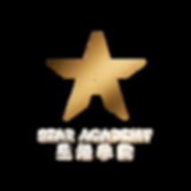 Star Academy LogoGold.png