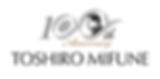Logo - Mifune (white).png
