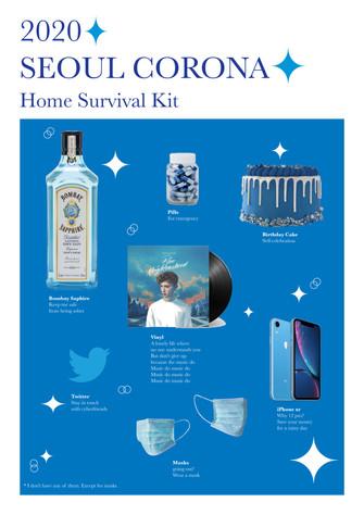 이온 <Home Survival Kit>