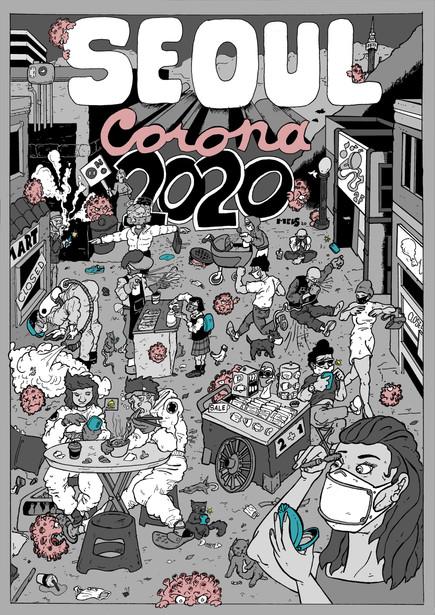 Michael Melson <Seoul Corona 2020>