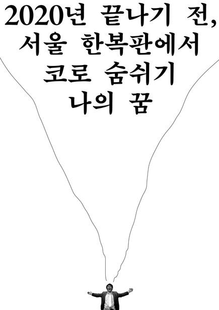 문생느 <생각 느낌>