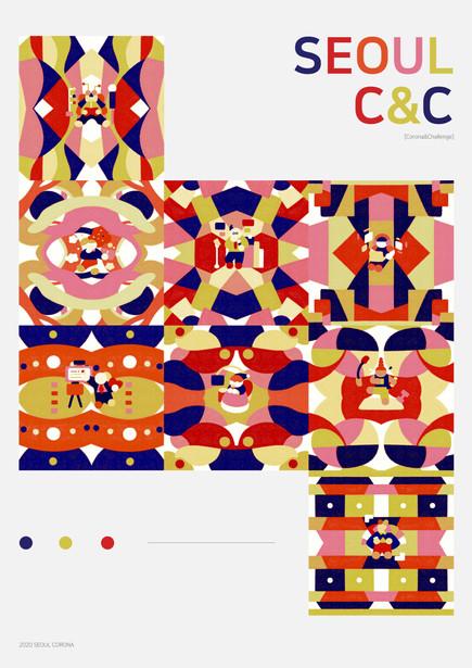 강유선 <SEOUL C&C(Corona Challenge)>