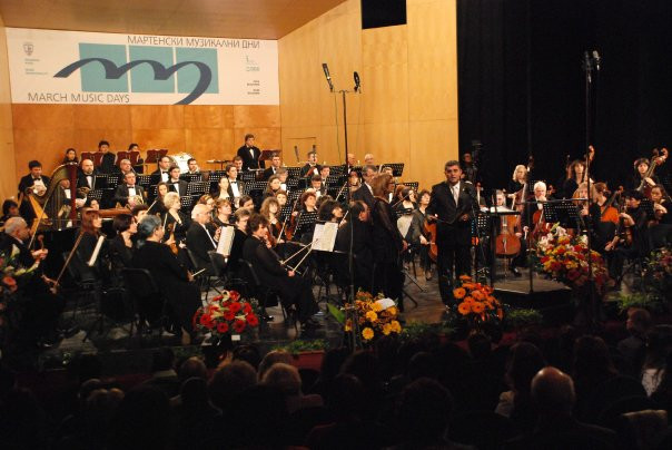International Music Festival ''March Music Days'' held in Rousse, Bulgaria. A stage of remarkable musicians, such as  D. Shostakovich, S. Richter,Sir N. Marriner, Y. Bashmet and many others