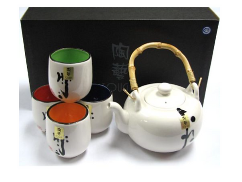 Multi- Color Tea Set