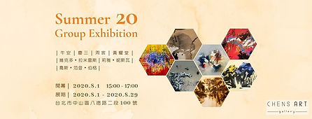 Summer 20 - Group Exhibition
