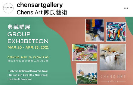 Group exhibition at Chens Art
