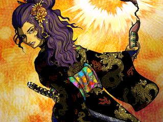 Senorita Samurai