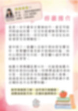 1811-Ms Chan.jpg