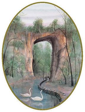Orn - Natural Bridge Ornament.jpg